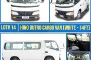 LOT#14 HINO DUTRO CARGO VAN WHITE