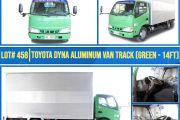 LOT #458 TOYOTA DYANA ALUMINUM VAN TRUCK (GREEN-14FT)